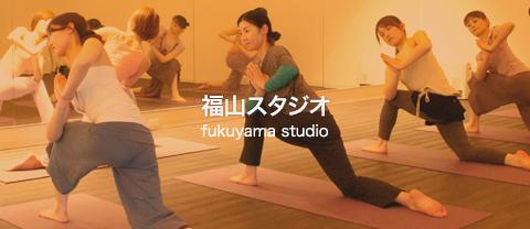 ココノハ福山スタジオ